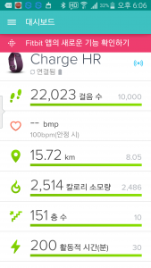 Screenshot_2015-08-23-18-06-27